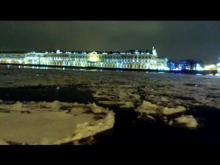 Лед тронулся