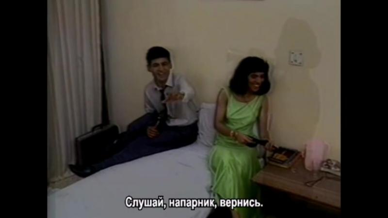 сериал НОВОБРАНЕЦ (1-7 серии) с русскими субтитрами 1988 г