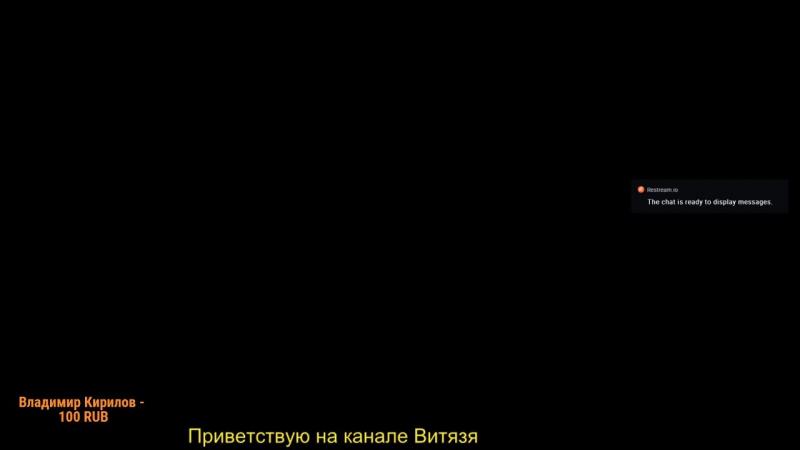➤ Battlefield 4 ➤ BCL 8x8 Pycb VS COB