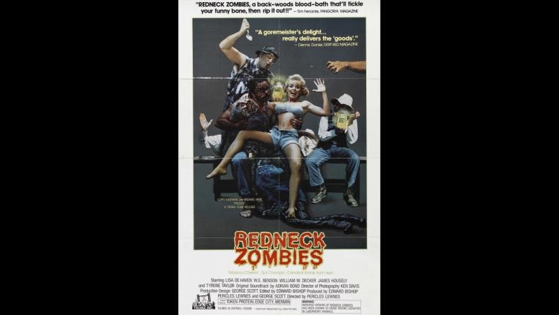 Redneck Zombies / Зомби - деревенщина (1989)
