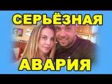 17 ДЕКАБРЯ - ДОМ 2 НОВОСТИ И СЛУХИ  (ondom2.com)