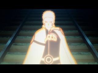 Наруто Боруто Новое Поколение Наруто Кьюби Жёлтая Молния Удар Скорости Света