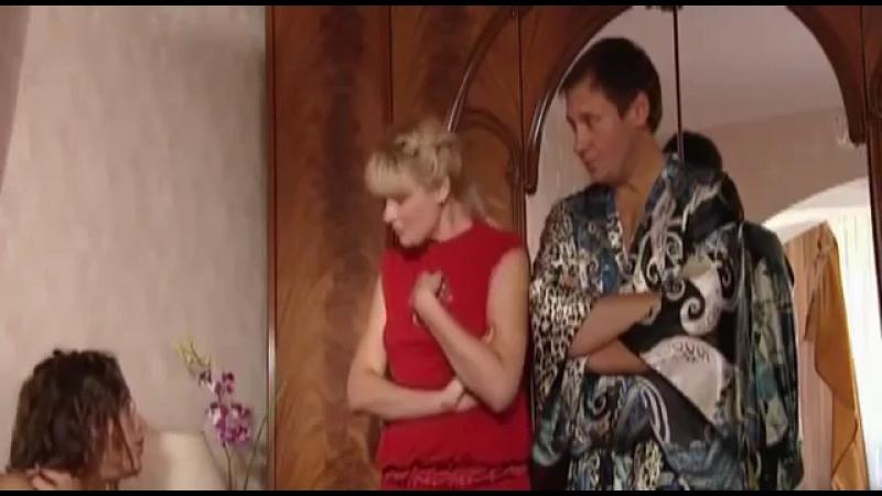 Сцена в спальне (муж, жена, любовница)
