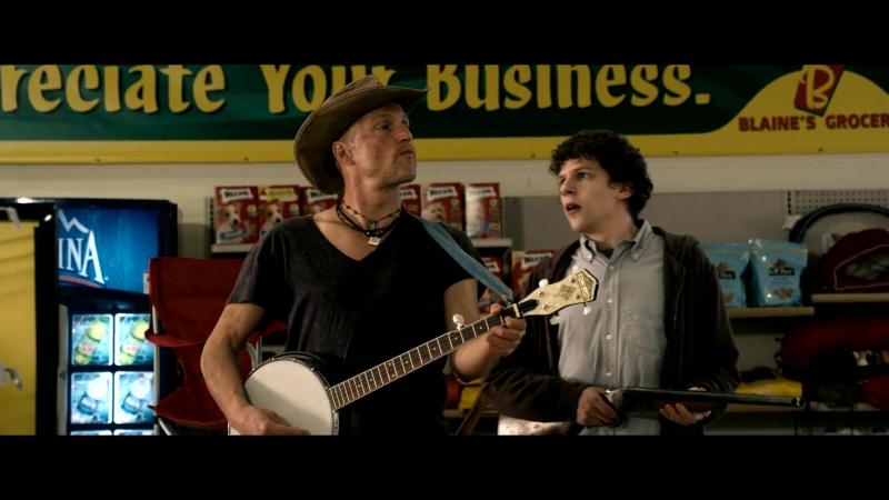 Добро Пожаловать в Зомбилэнд | Zombieland (2009) В Поисках Твинки / Сцена в Супермаркете