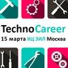 TechnoCareer Москва 15 марта 15:00 - 19:00