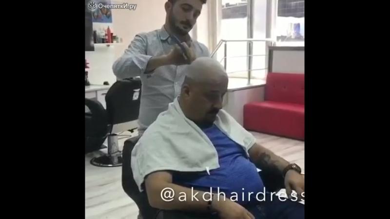Пошутил над парихмахером