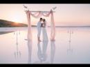 """""""Другая планета""""-свадебная церемония на озере цвета фламинго и на Чёрном море в Крыму.Агентство  Жанны Родригес"""