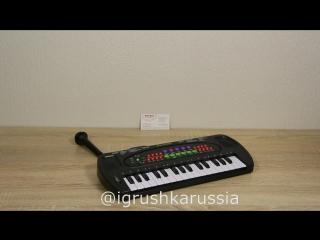 Электронное Пианино. ИгрушкаCash&Carry