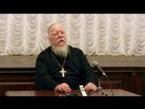 Беседа о семейной жизни со студентами Московской духовной академии и Регентской школы. Часть первая .