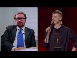 ПРЕМЬЕРА! «Stand Up» - Психолог о Комиссаренко
