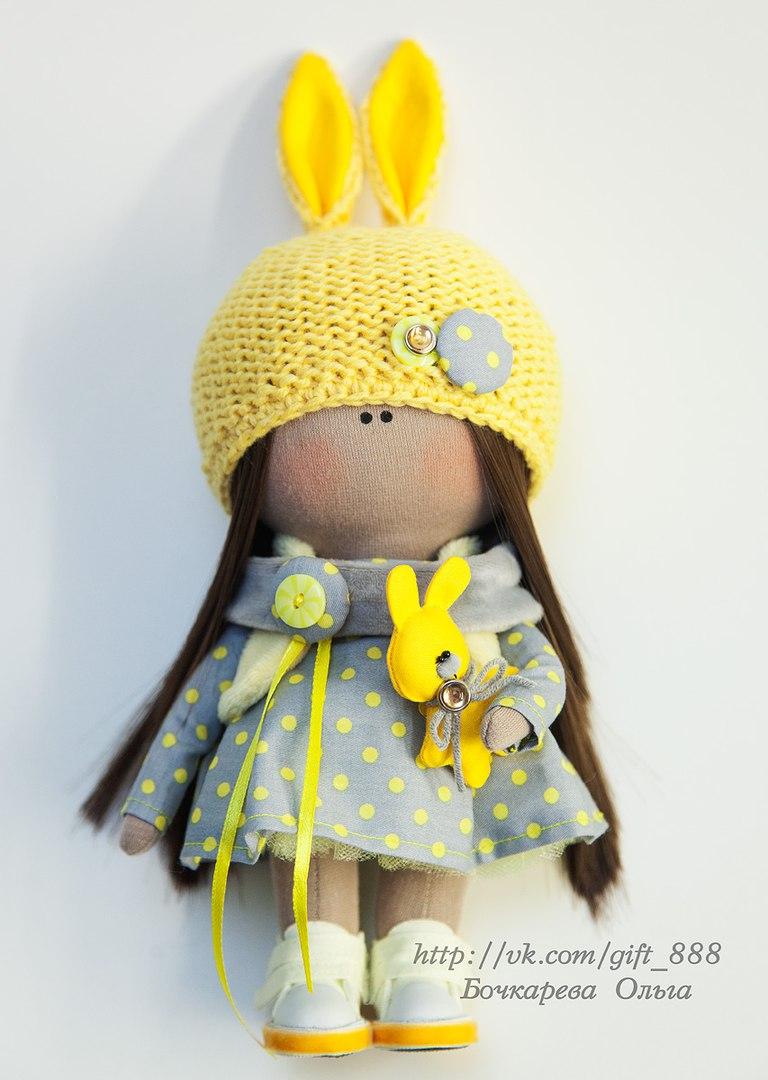 Куклы - Страница 33 BqWZEdcDqjY