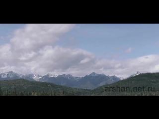 Love Story в Аршане arshan.net.ru