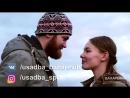 Романтическая история знакомства Александра и Натали в Усадьбе
