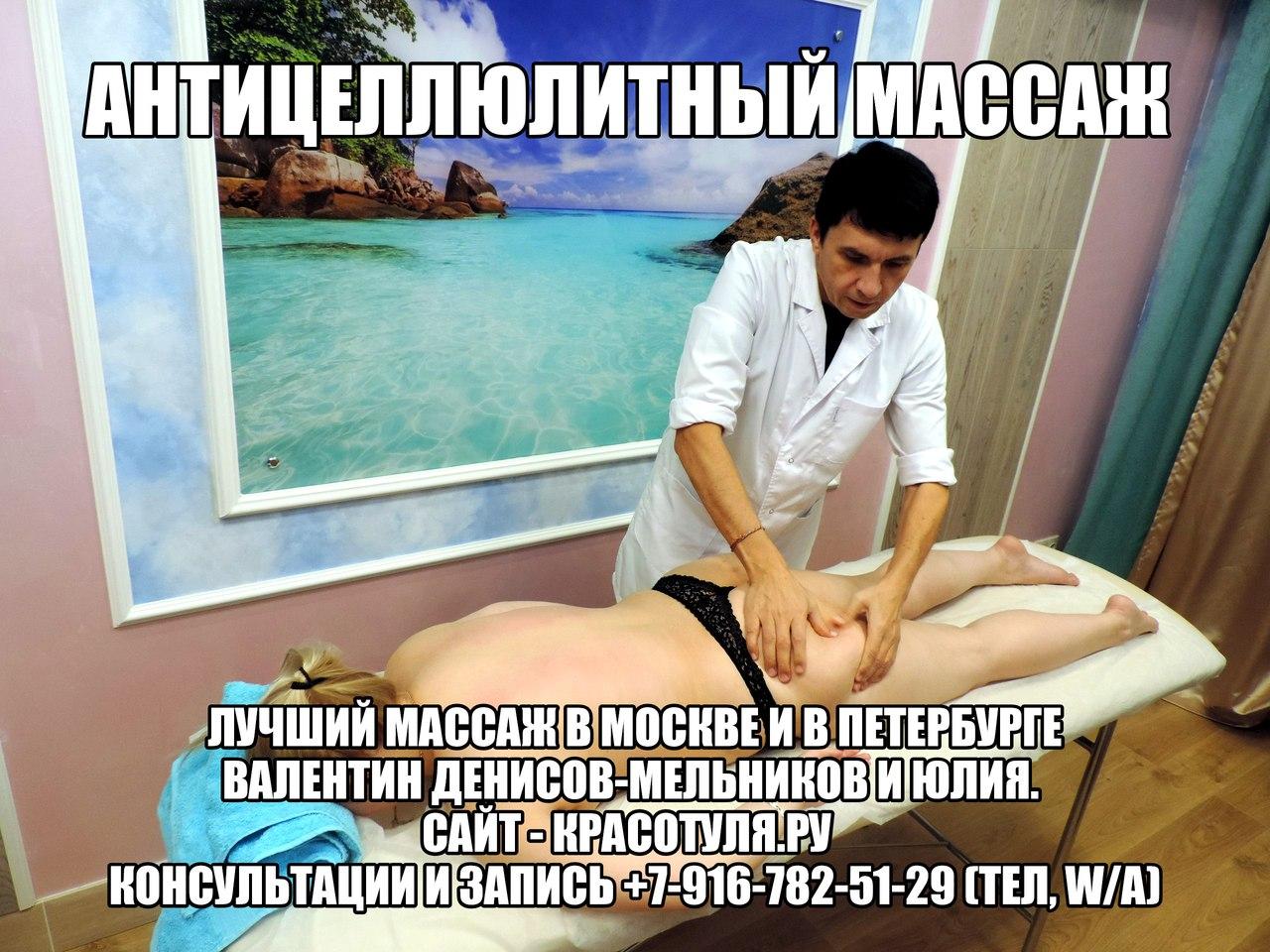 zarubezhnie-eroticheskie-filmi-klubnika-devushka-v-latekse-zhena-pri-muzhe-trahaetsya-s-drugim-zhenskoe-dominirovanie-porno-onlayn