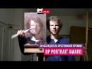Художник написал автопортрет повернув мольберт задом наперёд