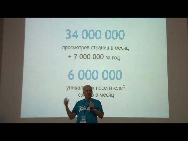 Стратегия развития продуктов UMI. Достижения и планы. Сергей Котырев (UMI) на UMI.Summit 2017