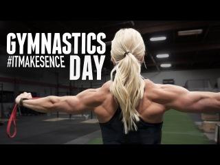 Брук Энц- день гимнастики