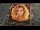 Винил Марина Журавлева Белая Черемуха 1992 Полный альбом