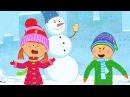 Песни для детей - Шапку Долой! Из мультика Жила-была Царевна - Веселая песня муль...