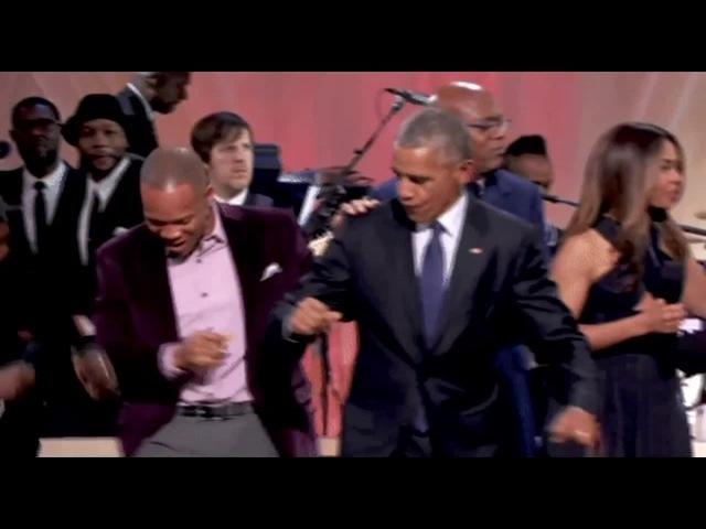 Вите Надо Выйти Barak Obama Dancing