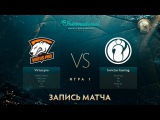 Virtus.pro G2A vs IG, The International 2017, Групповой Этап, Игра 1
