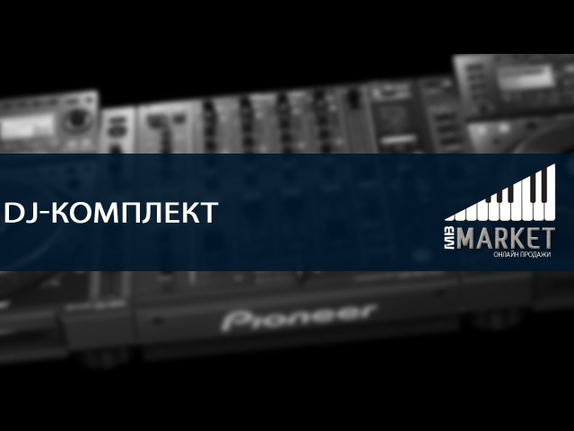 CDJ 400, CDJ 400 (Limited Edition), DJM 400
