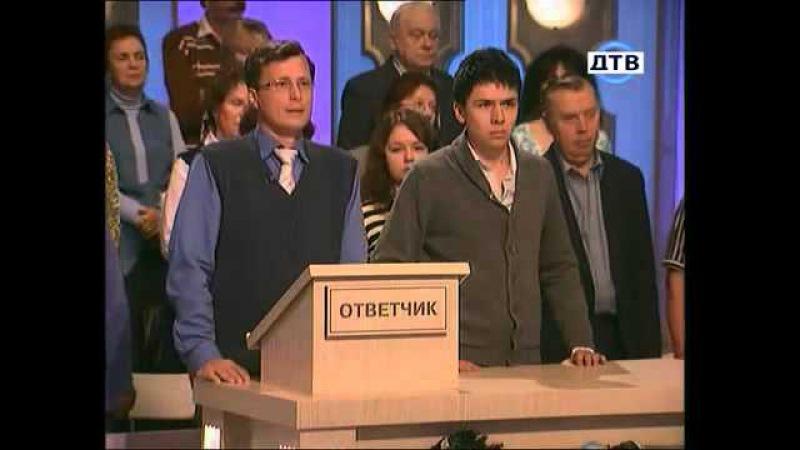 Судебные страсти с Бурделовым Нарезка Иск на сто рублей