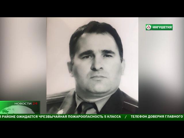Алихан Калиматов - Герой России .