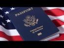 США 309 Как получить гражданство и кто не получит его никогда