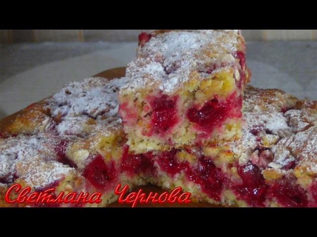 Пирог с вишней и овсяными хлопьями Это нереально Вкусно Pie with cherries and oatmeal