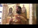 Беседуйте с Богом НАЕДИНЕ Фарисеи, саддукеи и мы.. Прот.Андрей Ткачёв (09.09.2017г.)