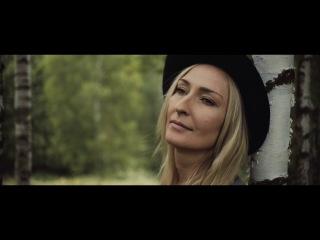Anita Lipnicka & The Hats - Z miasta [Official Music Video]