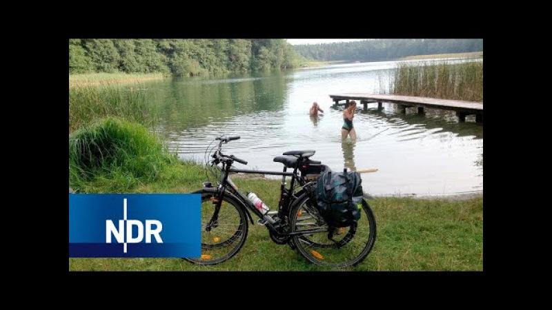 Mit dem Rad auf Entdeckungstour | die nordstory | NDR