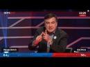 Саакашвили: В Украине можно установить порядок максимум за 50 дней, но при условии, что люди будут активны.