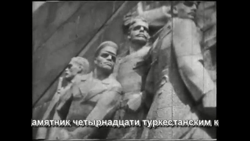 Ташкент 1965 1966 г