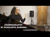 T-Fest - Улети Jazz Funk by Маргарита Бабкина All Stars Workshop 2017