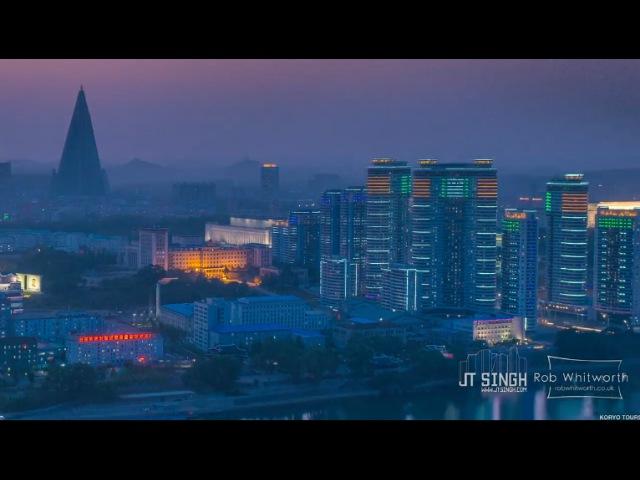 Весь Пхеньян за три минуты