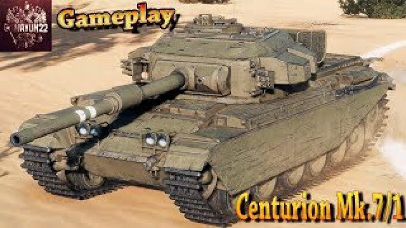World of Tanks | Gameplay Centurion Mk. 7/1