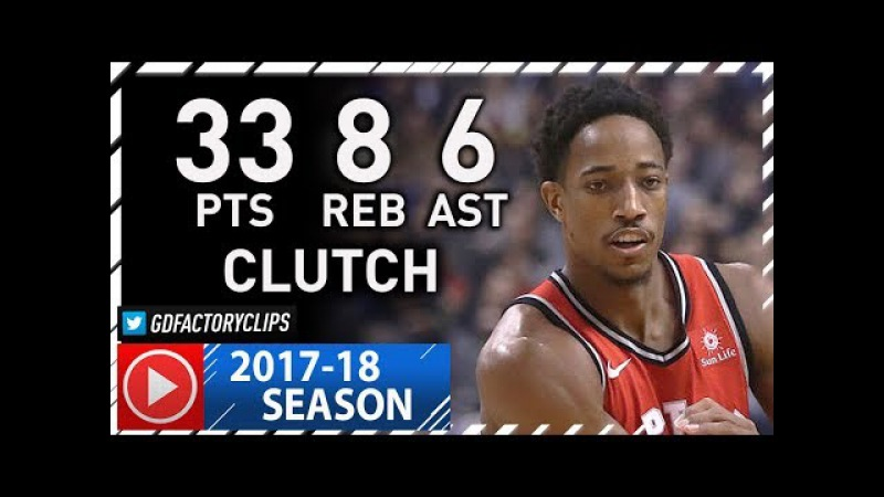 DeMar DeRozan Full Highlights vs Wizards (2017.11.19) - 33 Pts, 8 Reb, Clutch Dunk!