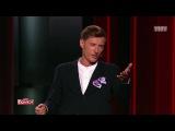 Павел Воля - Дома на Рублёвке из сериала Комеди Клаб смотреть бесплатно видео он ...