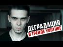 Max Ventura - Я ОСТАЮСЬ [Official Music Video] GTA-5 Клип