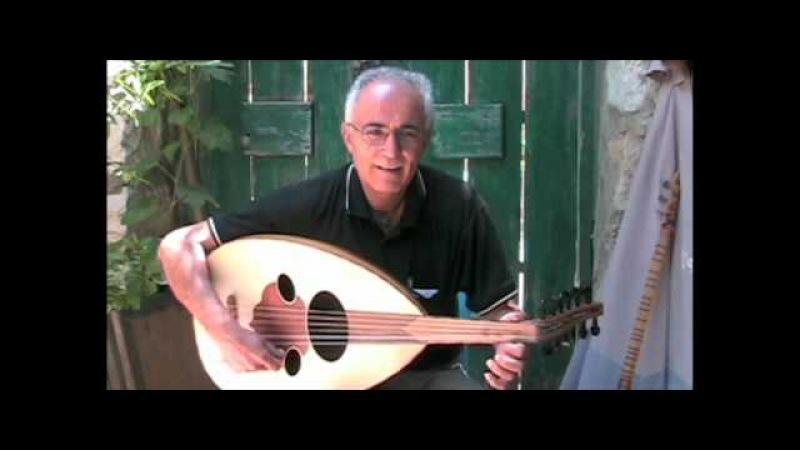 Introducing George Saman - Shalom Aleihem - Salaam Aleikum - Peace Be Unto You