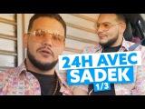 24H avec Sadek