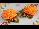 🌹 РОЗА ИЗ ЛЕНТ Украшение на заколку ободок Цветы канзаши МК DIY