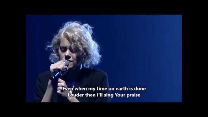 Even When It Hurts - Hillsong United by Taya Smith (with lyrics)