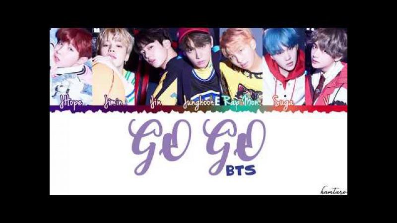 BTS (방탄소년단) - Go Go (고민보다 Go) Lyrics [Color Coded_Han_Rom_Eng]