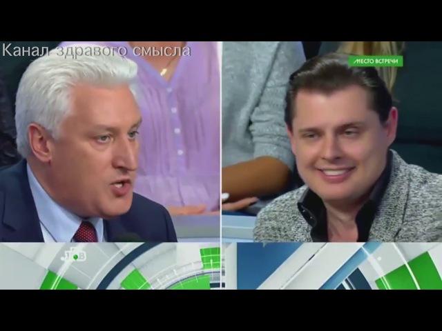 Впервые на НТВ о мозге приматов водка и перевыборы Путина выступление Е Понасенкова