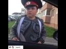ШОК Юный полицейский вымогает взятку у водителя за превышение скорости