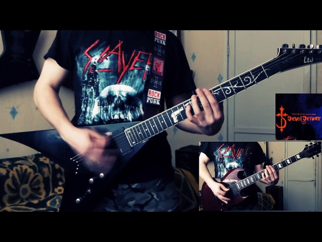 DevilDriver The Fury of Our Maker's Hand Guitar Cover Instrumental