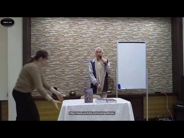 Чайтанья Чандра Чаран Дас (Александр Хакимов) - Уроки Махабхараты